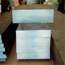 德国进口2311塑料模具钢优质板料 耐磨高韧性抗冲压精圆棒规格全批发零售