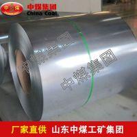 镀锌产品,镀锌产品技术参数,ZHONGMEI