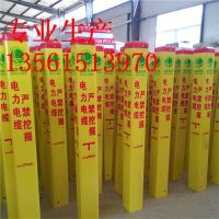 燃气管道地埋桩警示桩标识柱地下电缆警示桩地桩