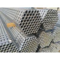 重庆生产流体输送镀锌钢管 民用热镀锌水管 河北蒂瑞克
