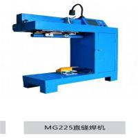 沐金诚招代理批发零售直缝焊机 水槽激光切割焊机设备