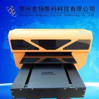 宏扬科技提供小型uv打印机 浮雕手机壳t恤亚克力个性定制万能平板打印机适用于各种光盘