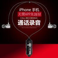iphoneX怎么通话录音,iphoneX可以通话录音吗,苹果X手机通话时如何录音