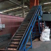 强盛制作不锈钢链板提升输送机 蔬菜提升输送流水线