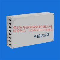 光缆终端盒 48芯 光缆终端盒24芯