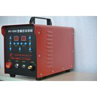 仿激光补焊机ZD-2000