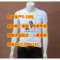 低价男士T恤便宜库存杂款男装短袖青年靓仔男装上衣纯棉T恤厂家直批