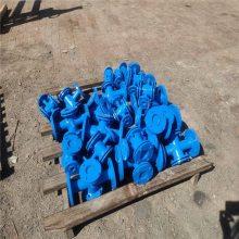 厂家供应SG-YL41-10铸钢偏心法兰叶轮水流指示器DN50 65法兰水流开关