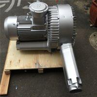 冠克2HB920-7HH27双段式环形鼓风机 16.5KW旋涡气泵 高压风泵 回转式风机