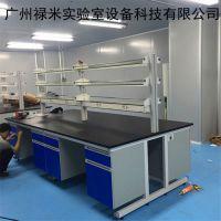 钢木实验台 中央台 环氧树脂台面实验台 试验台 实验室通风柜 禄米