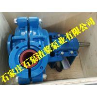 砂浆泵原理_推荐石泵渣浆泵业
