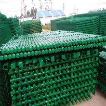 护栏网单价 高速护栏安装 网球场围网销售