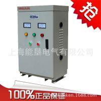 500KW/660V自耦降压起动柜 自耦减压起动柜XJ01-500-T6