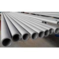 瑞典进口310S耐高温不锈钢管