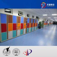 天瑞恒安 TRH-MB-58 58门存包柜,超市储物柜管理