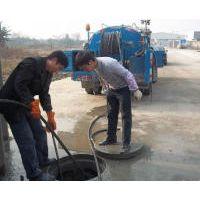 东丽华明镇管道疏通清淤 市政下水道疏通 管道封堵抽排水18822224411