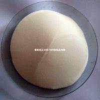反光标牌标识油漆反光3M反光材料 美国3M反光粉 原装反光粉