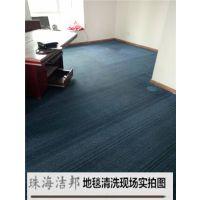 地毯干洗服务-干洗地毯操作