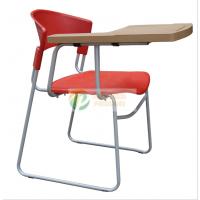 加大写字板培训椅红色会议记录椅学生辅导班桌椅塑料办公会议椅厂家