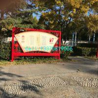 公园宣传栏铁艺装饰边框 社区休闲广场铁艺边框
