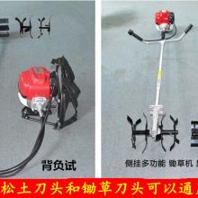 优质背负式微耕机 汽油 4冲程割草机
