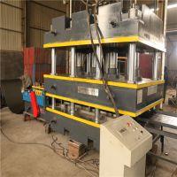 1200吨门框压制成型液压机 各种金属门框压力 地鑫生产