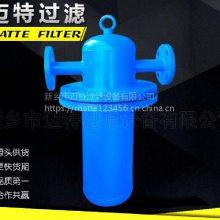 挡板式+旋风式(离心式)+丝网拦截高效气水分离器/除沫器设备