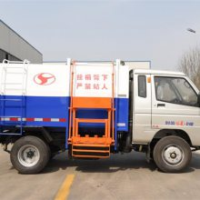 河南周口福田5方汽油挂桶式垃圾车 130马力发动机 可以上牌照的垃圾车