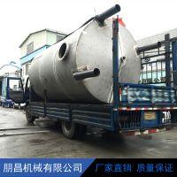 厂家直销30吨不锈钢储罐 耐腐蚀防震钢立式储罐
