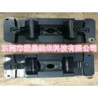 提供广州纳米陶瓷涂层高硬度高韧性抗磨损解决模具拉伤问题