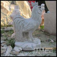 石雕花岗岩大公鸡动物雕塑园林摆件现货销售