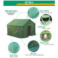 吉林、沈阳 防雨加棉救灾帐篷 民用养蜂养殖、施工帐篷 临时搭建帐篷 厂家直销