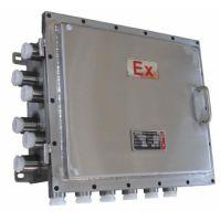 厂家直销不锈钢防爆接线箱BJX可定制森恩防爆