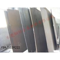 1Cr17Ni7 弹簧钢,材质稳定批发,零售