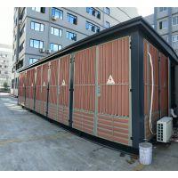 攀枝花商场城市建筑10KV消防柜xgn15-12环网柜