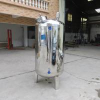 厂家供应中山 304不锈钢卫生级无菌纯水箱 可非标定制,用途广泛 晨兴环保
