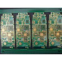 泉州手机电路板收购,有镀金线路板回收,手机按键板回收