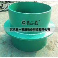 武汉防水套管批发重一管道02S404碳钢刚性防水套管