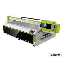 南京理光打印机厂家集成墙板平板印花机地址