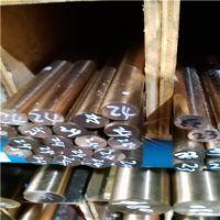 厂家直销C5102、C5210磷铜棒、板