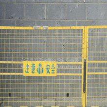 电梯防护门 工地专用基坑护栏 带警示语护栏网