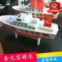 儿童电动遥控船报价 方向盘遥控船价格