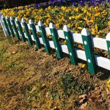 外环绿化带矮栅栏 新农村建设栏杆 PVC草坪护栏