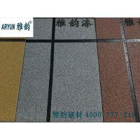 郑州雅韵建材科技有限公司,真石漆真石漆生产厂家