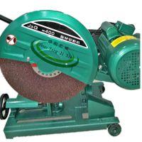 路邦机械砂轮锯厂家 SYQ-400砂轮锯型材切割机