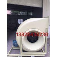 广州永佳玻璃钢离心风机F4-72型C式/防腐风机/废气处理设备