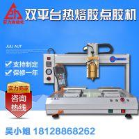 5331三轴运动平台点胶机 金属PUR热熔胶头自动加温高速点胶机