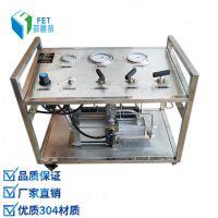 高压气体增压泵 大流量气体增压设备台州菲恩特厂家直销