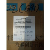 西门子6SE7036-5GK84-1JC2原装正品