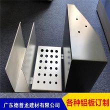 天津市广汽新能源4S店墙面穿孔3个厚铝单板实际孔径尺寸?